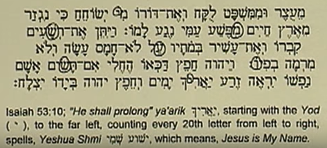 onbekende bijbelse namen